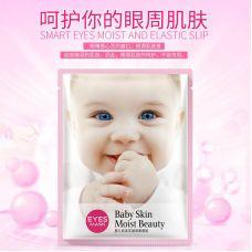 Маска для кожи вокруг глаз укрепляющая BIOAQUA Baby Skin Moist Beauty (15г)