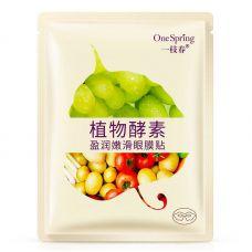 Маска-салфетка для глаз овощная ONESPRING Eye Mask Vegetable (20г)