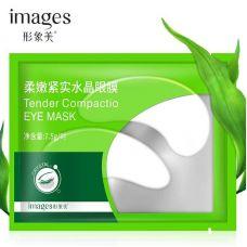 Патчи под глаза с водорослями выравнивающие IMAGES Tender Compaction Eye Mask (7,5г)