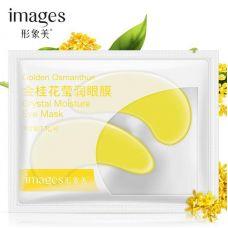 Патчи под глаза с золотым османтусом осветляющие и увлажняющие IMAGES Crystal Moisture Eye Mask (7,5г)