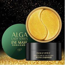 Гидрогелевые патчи в банке с золотом IMAGES Gold Lady Series Eye Mask (80г)