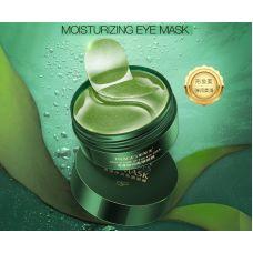 Гидрогелевые патчи в банке с водорослями IMAGES Alga Lady Series Eye Mask (80г)