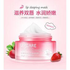 Ночная маска для губ увлажнение и питание IMAGES Lip Strawberry Mask (20г)