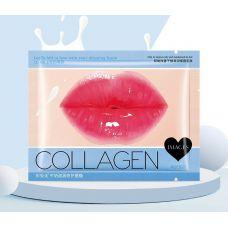 Маска патч для губ коллагеновая с молочным протеином IMAGES Beauty Collagen Milk (8мл)