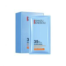 Защитный крем от солнца в сашетках 35SPF SIAYZU RAIOUCEO Sunscreen SPF35 (2г*15шт)