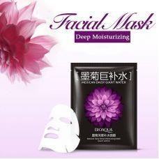 Маска-салфетка для лица с экстрактом хризантемы омолаживающая увлажняющая BIOAQUA (30г)