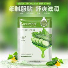 Маска-салфетка для лица с огурцом для чувствительной кожи ROREC Cucumber (30г)