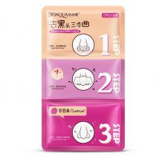Маска для носа очищающая в три этапа BIOAQUA Remove Black Heads 3-step Kit Pink (21мл)