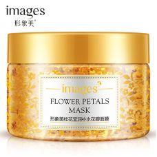 Маска для лица гелевая с лепестками османтуса IMAGES Flower Petals Mask Osmantus (120г)