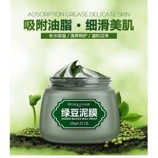Маска для лица грязевая с зеленым горошком BIOAQUA Green Beans Mud Mask (120г)