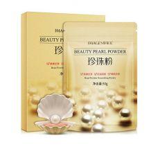 Жемчужная пудра для масок IMAGES Beauty Pearl Powder (50г)