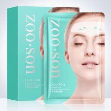 Комплекс для разглаживания межбровной морщины и заломов на лбу ZOOSON Smooth Skin Soft Skin Amount Paste (10шт)