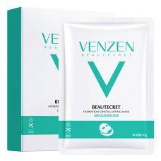 Комплекс подтягивающих масок для лица и подбородка VENZEN Stanolant (30г*5шт)