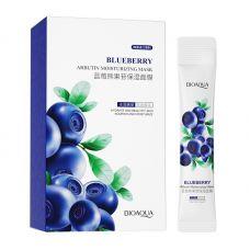 Набор увлажняющих и восстанавливающих масок с Черникой в сашетках BIOAQUA Blueberry Arbutin Moisturizing Mask (4мл*20шт)
