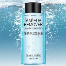 Мицелярная вода увлажняющая IMAGES Makeup Remover (50мл)