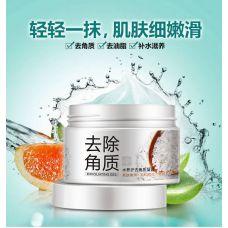 Пилинг для лица рисовый с апельсином и алое BIOAQUA Brightening&Exfoliating Gel (140г)