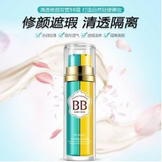 BB Крем BIOAQUA Clean Double BB Tube Moisturizing Cream Moisturizing Brightening Two-color (50г)