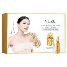 Набор гиалуроновых сывороток в ампулах с коллагеном и экстрактом граната VEZE Yeast Hyaluronic Beauty Serum (60шт*2мл)