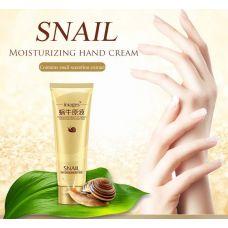 Крем для рук с экстрактом улитки увлажняющий IMAGES Snail (75мл)