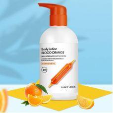 Лосьон для тела с экстрактом красного апельсина IMAGES Body Lotion Blood Orange (250мл)