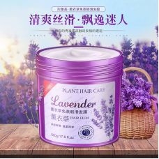 Маска для волос с лавандой IMAGES Hair Film Lavender (500г)