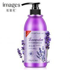 Шампунь для волос с лавандой IMAGES Lavender (400г)