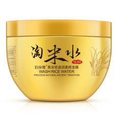 Маска для волос с рисовой водой BIOAQUA Wash Rise Water Mask (500мл)