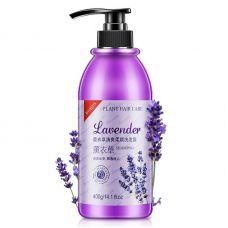 Кондиционер для волос с лавандой IMAGES Lavender (400г)